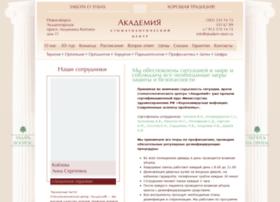 Akadem-stom.ru thumbnail
