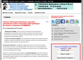 Akademik66.ru thumbnail