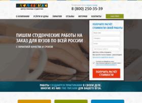 Akademikz.ru thumbnail