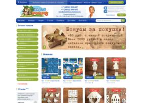 Akademiya-masterov.ru thumbnail