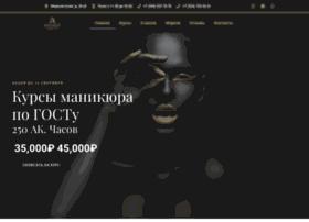 Akademiyauspeha.ru thumbnail