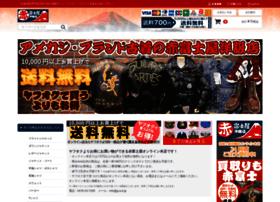 Akafujiya.jp thumbnail