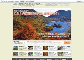 Akagi-yama.jp thumbnail