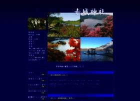 Akagijinja.jp thumbnail