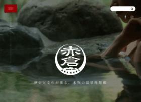 Akakura.gr.jp thumbnail