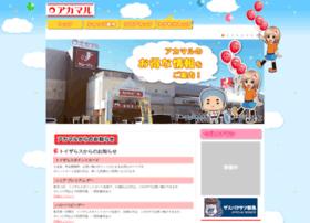 Akamaru-sc.jp thumbnail