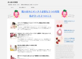 Akaragao-taisaku.net thumbnail