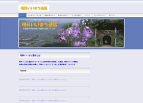 Akashina.net thumbnail