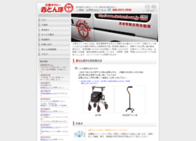 Akatombow.jp thumbnail
