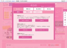 Akb48.co.jp thumbnail
