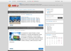 Akbli.com.ua thumbnail