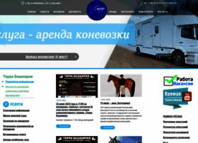 Akbuzat-ufa.ru thumbnail
