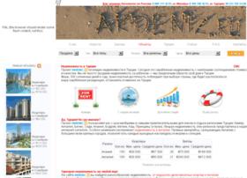 Akdeniz.ru thumbnail