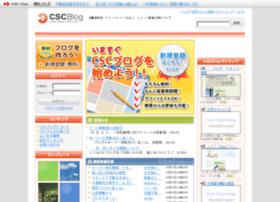 Akg.cscblog.jp thumbnail