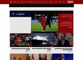 Akhbarak.net thumbnail