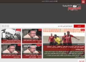 Akhbarelyoum.net thumbnail