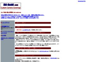 Aki-asahi.com thumbnail