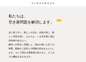 Aki-katsu.co.jp thumbnail