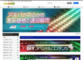 Akiba-led.jp thumbnail
