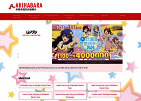 Akiba.or.jp thumbnail