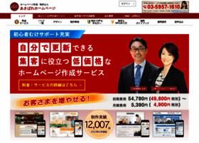 Akibare-hp.jp thumbnail