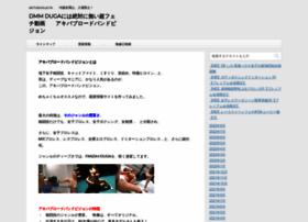 Akihabara.pink thumbnail