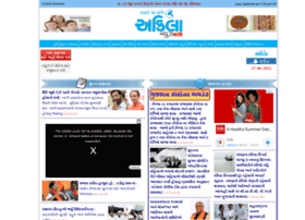 Akilanews.com thumbnail