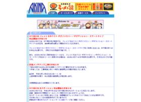 Akina.ne.jp thumbnail