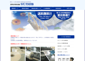 Akinaihonpo.jp thumbnail