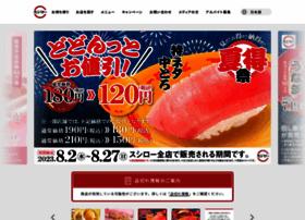 Akindo-sushiro.co.jp thumbnail