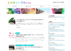 Akinorikanada.asia thumbnail