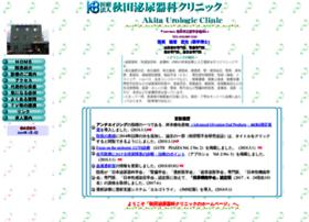 Akita-hinyoukika.jp thumbnail