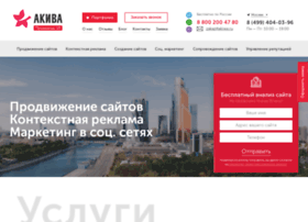 Akiwa.ru thumbnail