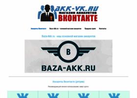 Akk-vk.ru thumbnail