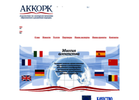 Akkork.ru thumbnail