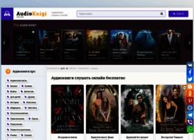Aknigionline.ru thumbnail