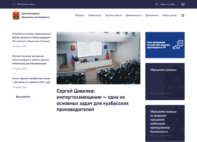 Ako.ru thumbnail
