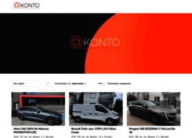 Akonto.cars.ua thumbnail