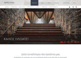 Akrolithos.gr thumbnail