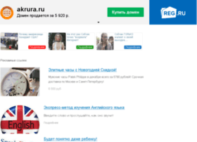 Akrura.ru thumbnail