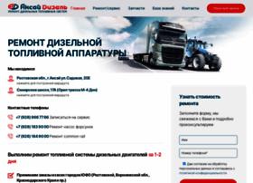Aksaidiesel.ru thumbnail