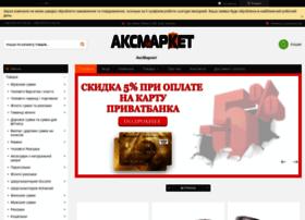 Aksmar.com.ua thumbnail