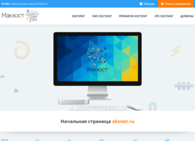 Aksnet.ru thumbnail