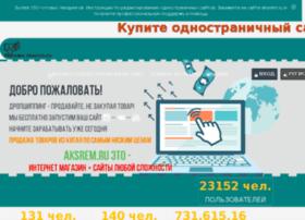 Aksrem.ru thumbnail