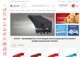 Aksstore.ru thumbnail