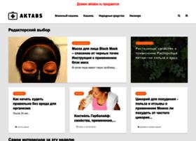 Aktabs.ru thumbnail