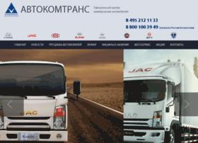 Aktrans.ru thumbnail