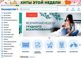 Akusherstvo.ru thumbnail