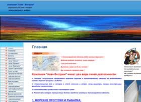 Akva-ex.ru thumbnail
