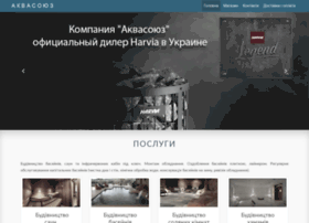 Akvasoyuz.com.ua thumbnail